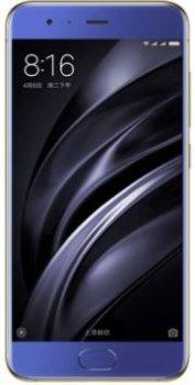 Xiaomi Mi 6c Price in Hong Kong