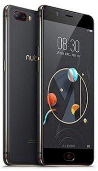 ZTE Nubia M2 Price in Dubai UAE