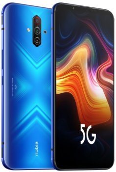 ZTE Nubia Red Magic 5G Lite Price in Hong Kong