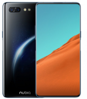 ZTE Nubia X (256GB) Price in South Africa