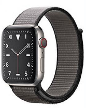 Apple Watch Edition Series 5 Price in Qatar