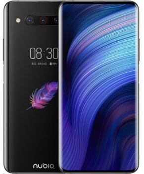 ZTE Nubia Z20 (8GB) Price in South Africa