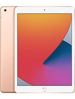 Apple iPad 10.2 (2020) Price in Hong Kong