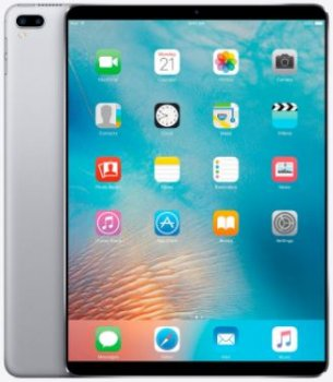 Apple iPad Pro 2 10.5 Inch Price in Hong Kong