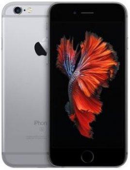 Apple iphone 6s plus Price in Hong Kong