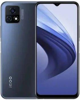 vivo iQOO U3x Price in Kenya
