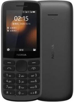 Nokia 215 (2020) Price in Nigeria