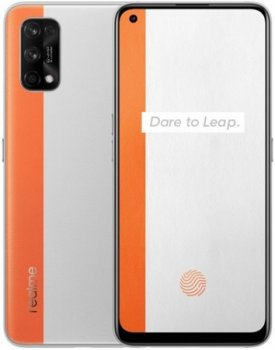 Realme 7 Pro Sun Kissed Leather Edition Price in Saudi Arabia