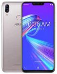 Asus Zenfone Max (M2) ZB633KL (64GB)