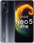 Vivo IQOO Neo5 Vitality Edition