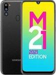 Samsung Galaxy M21 2021 (6GB)