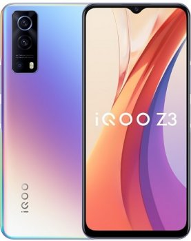 vivo IQOO Z3 Pro Price in Dubai UAE